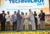 National_Technology_Award